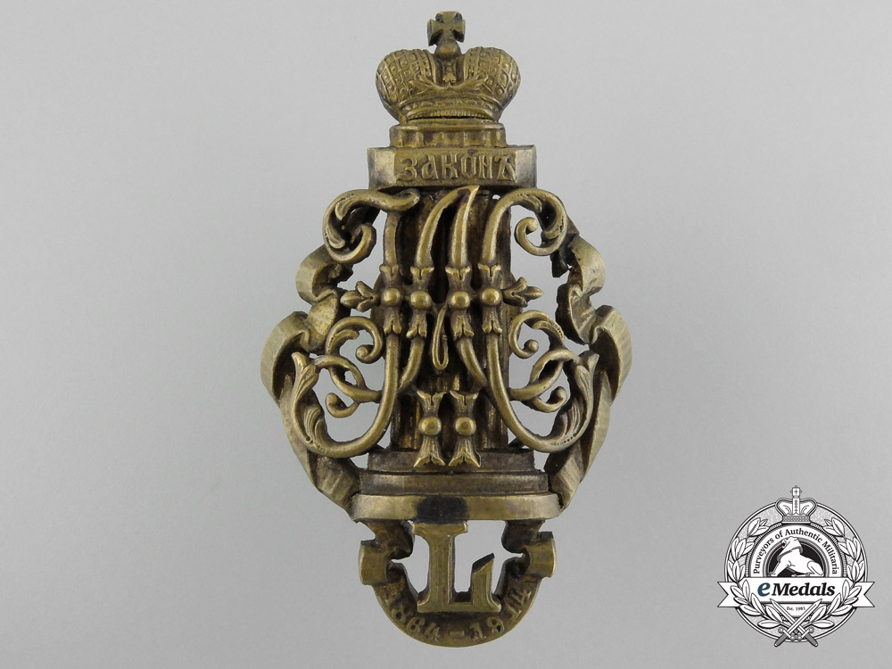 eMedals-A Russian Imperial Badge for the 50th Jubilee of the Reform of the Law 1864-1914