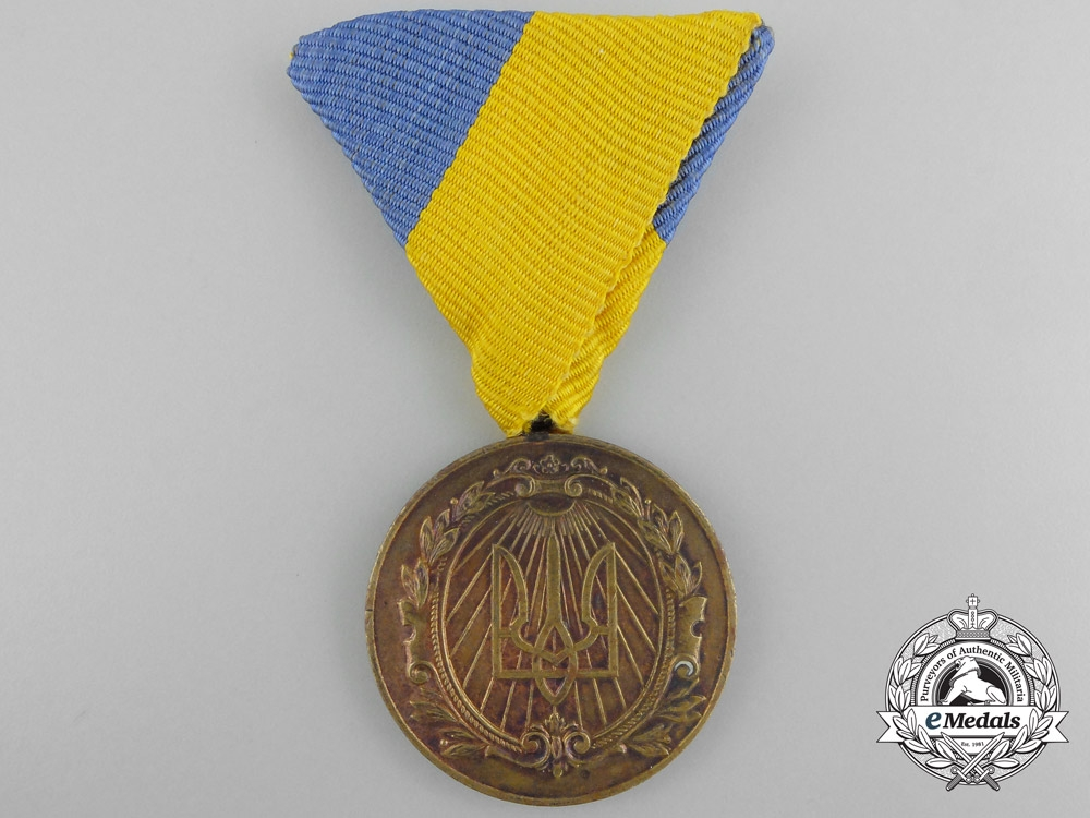 eMedals-A 10th Anniversary of the Rebuilding of the Ukrainian State Medal