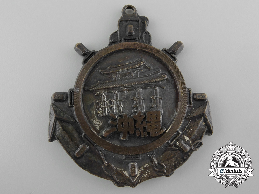 eMedals-A Second War Japanese Okinawa Prefecture Medal