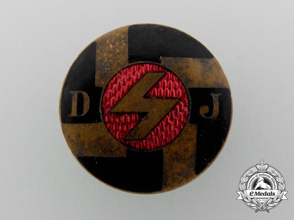 eMedals-A German Youths Membership Badge