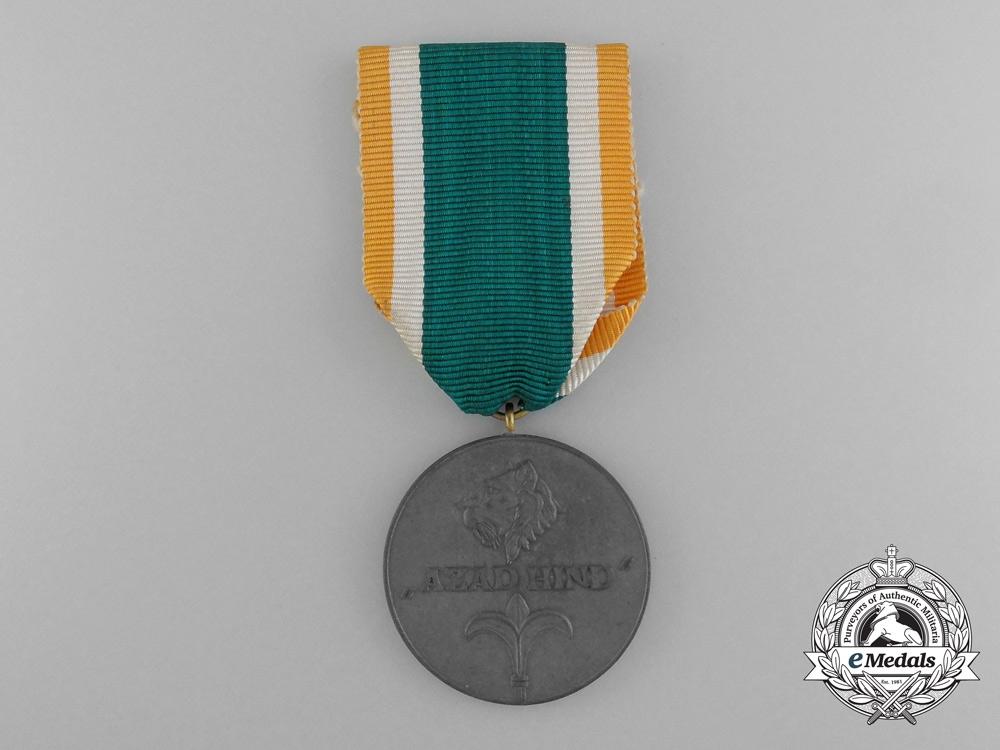 eMedals-A Gold Grade Azad Hind Medal 1942-1945