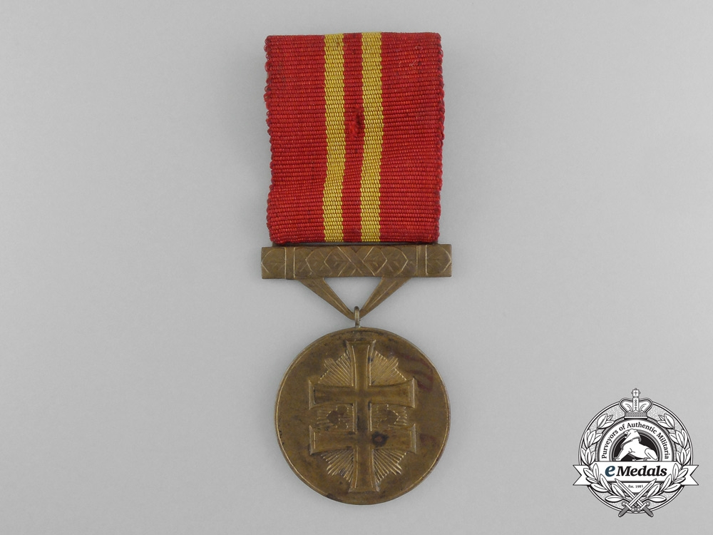 eMedals-Slovakia. An Order of the War Victory Cross, V Class