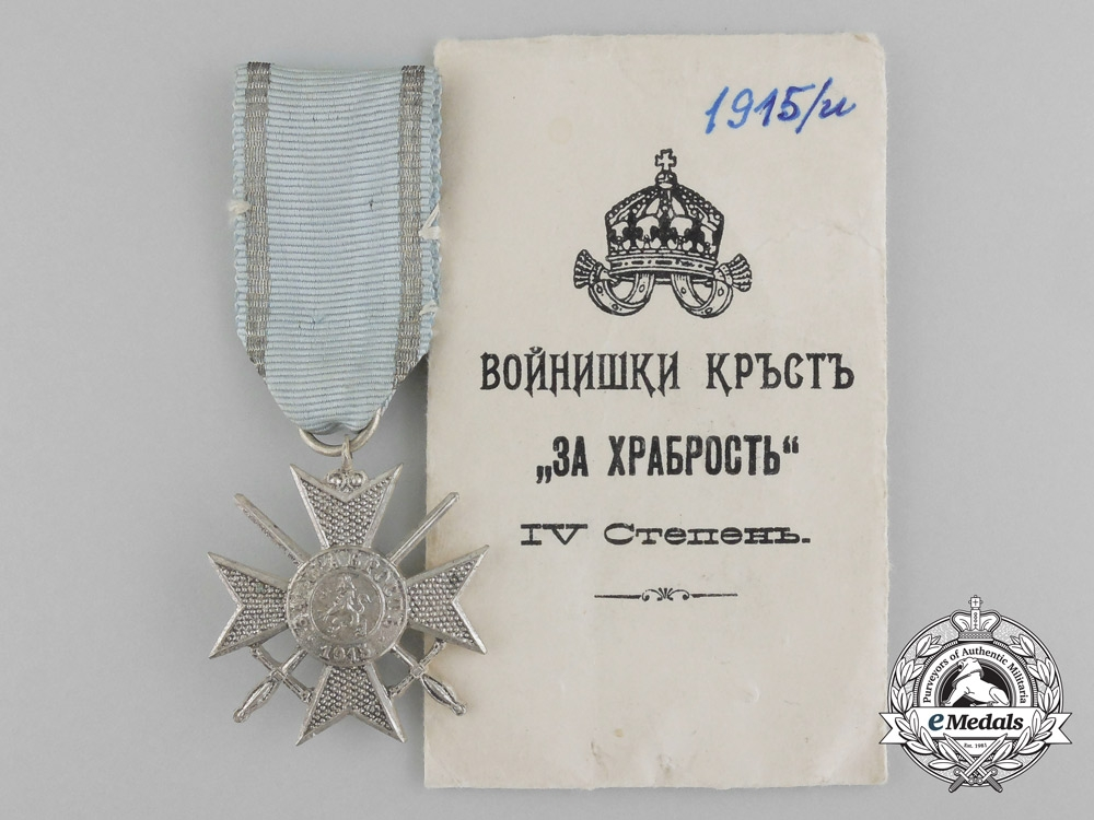 eMedals-A Bulgarian Military Order of Bravery; 4th Class with Packet