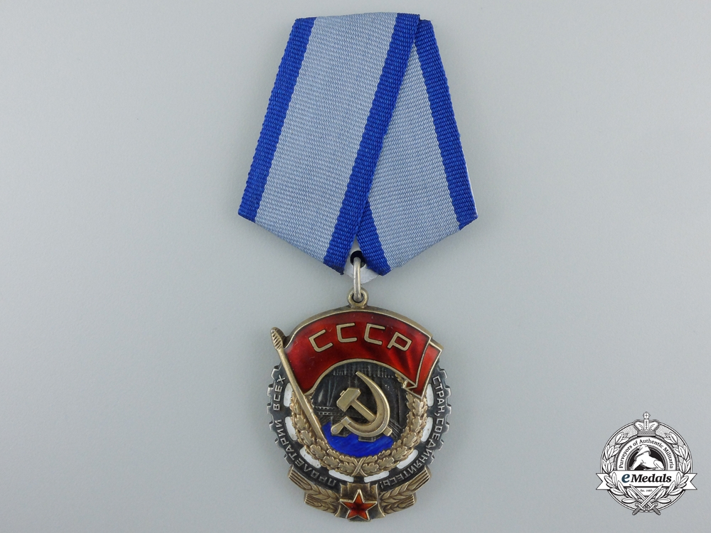 eMedals-A Soviet Order of the Red Banner of Labour