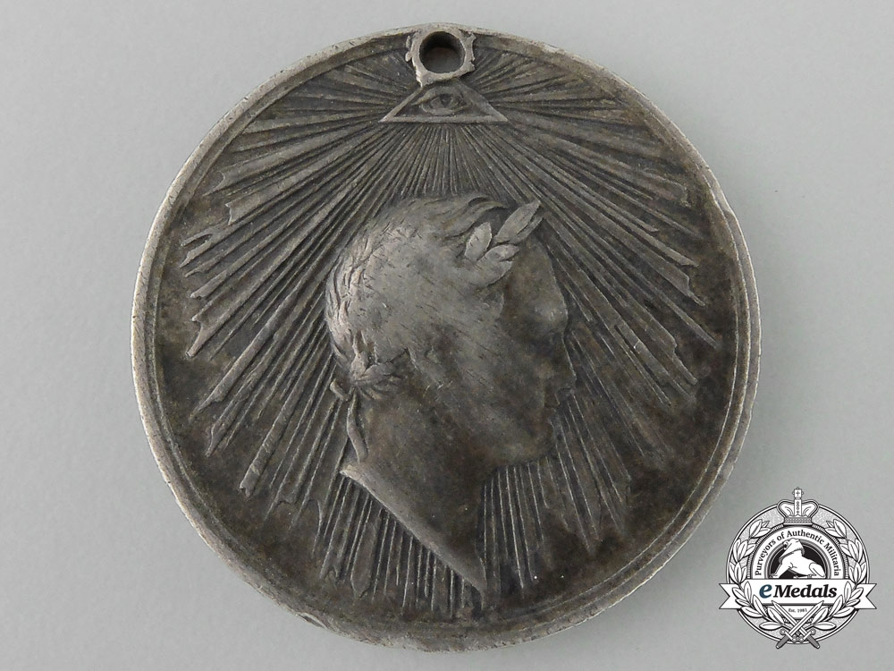 eMedals- An 1814 Russian Imperial Medal for the Capture of Paris