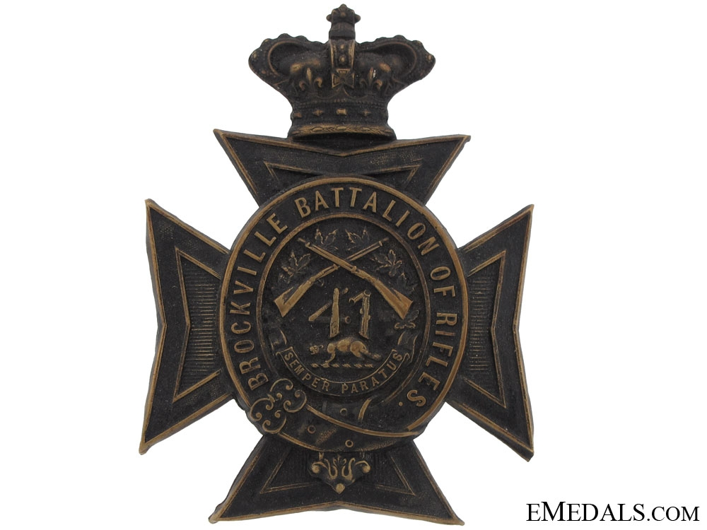 eMedals-41st Brockville Battalion of Rifles Helmet Plate
