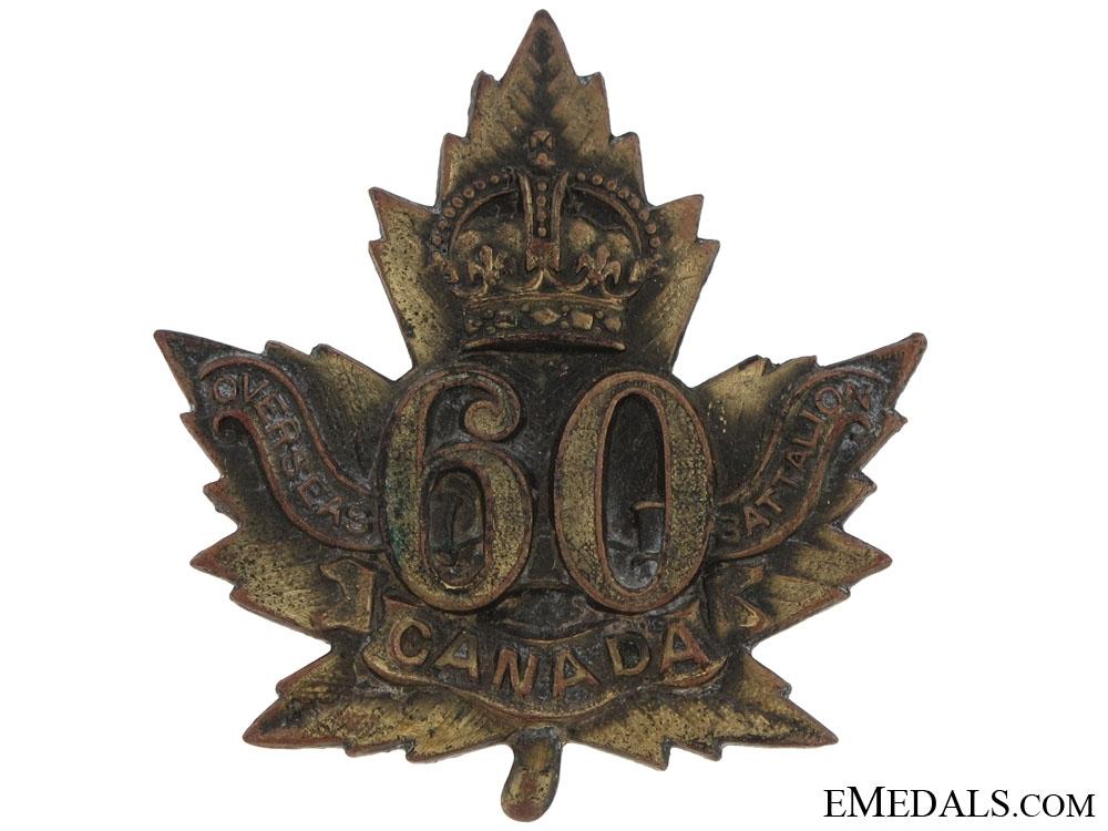 eMedals-60th Battalion (Victoria Rifles of Canada) Cap Badge