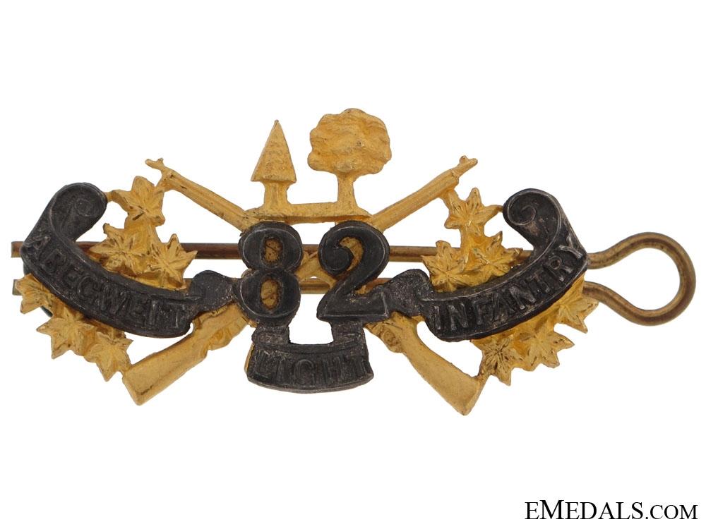 eMedals-82nd Abegweit Light Infantry (P.E.I.) Collar Badge