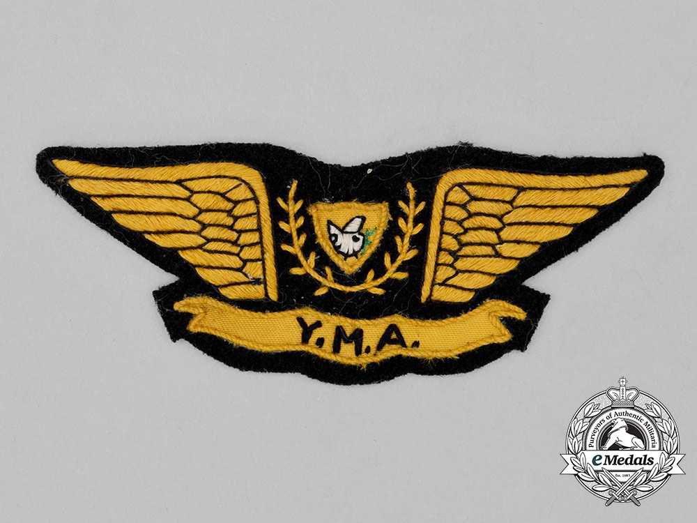 """eMedals-A Cyprus Air Force """"Y.M.A."""" Pilot's Wing 1983"""