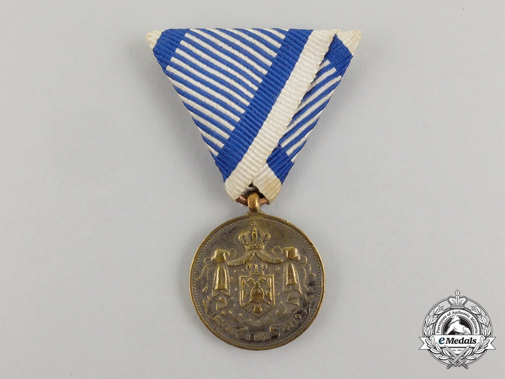 eMedals-A Serbian Medal for Service to the Royal Household 1889-1903