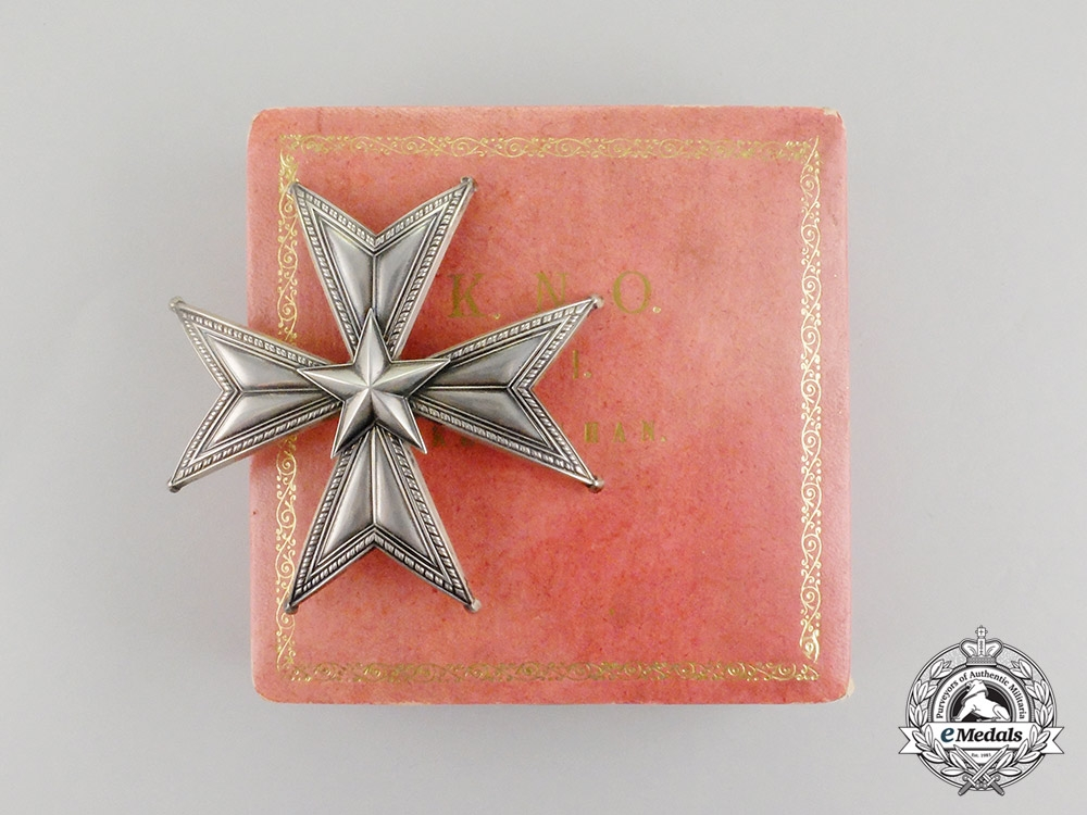 eMedals- Sweden, Kingdom. An Order of the North Star, 1st Class Commander's Star, by Carlman, c.1955