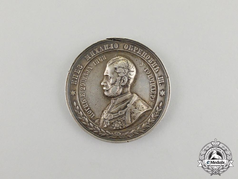 eMedals-Serbia, Kingdom. An 1868 Medal of Prince Mihailo Obrenović