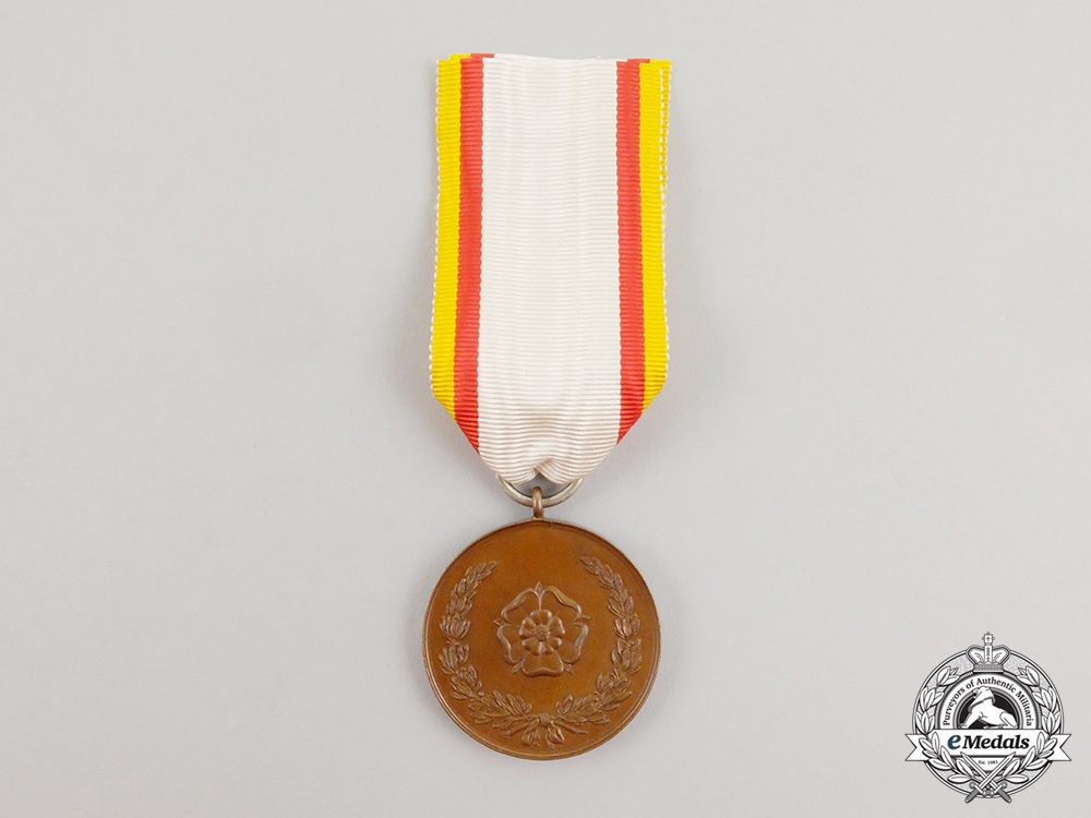 eMedals-A Lippe Military Merit Medal