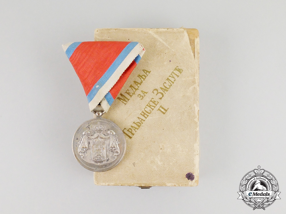 eMedals- A First War Period Serbian Medal for Civil Merit; Second Class in Case of Issue