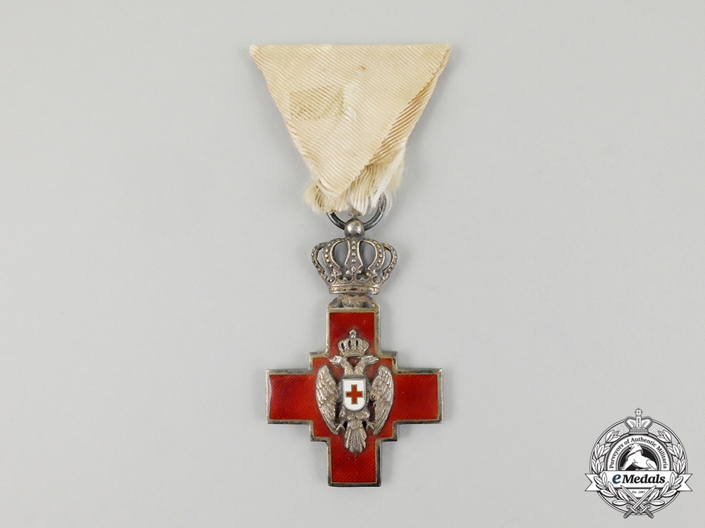 eMedals-A Serbian Cross of the Red Cross Society 1882-1941