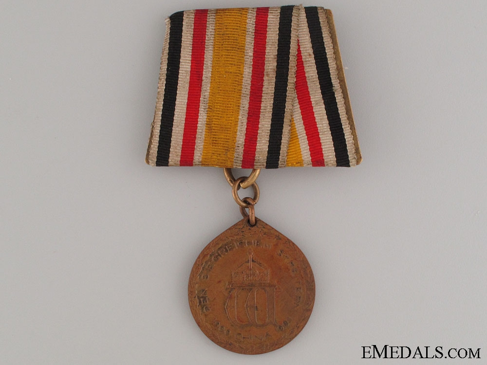 eMedals-China Campaign Medal 1900-1901