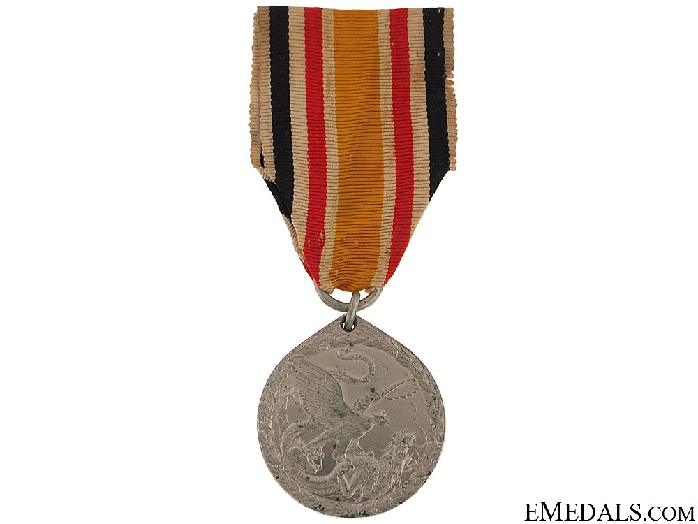 eMedals-China Commemorative Medal