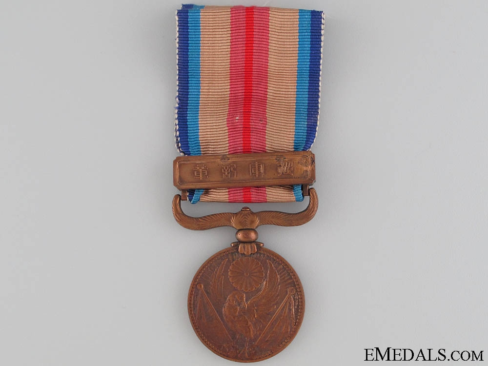 eMedals-China Incident Medal