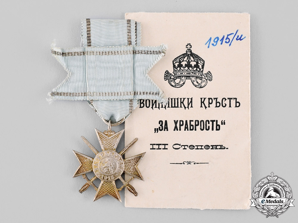 eMedals-Bulgaria, Kingdom. A Military Order for Bravery, III Class Soldier's Cross for Bravery, c. 1915