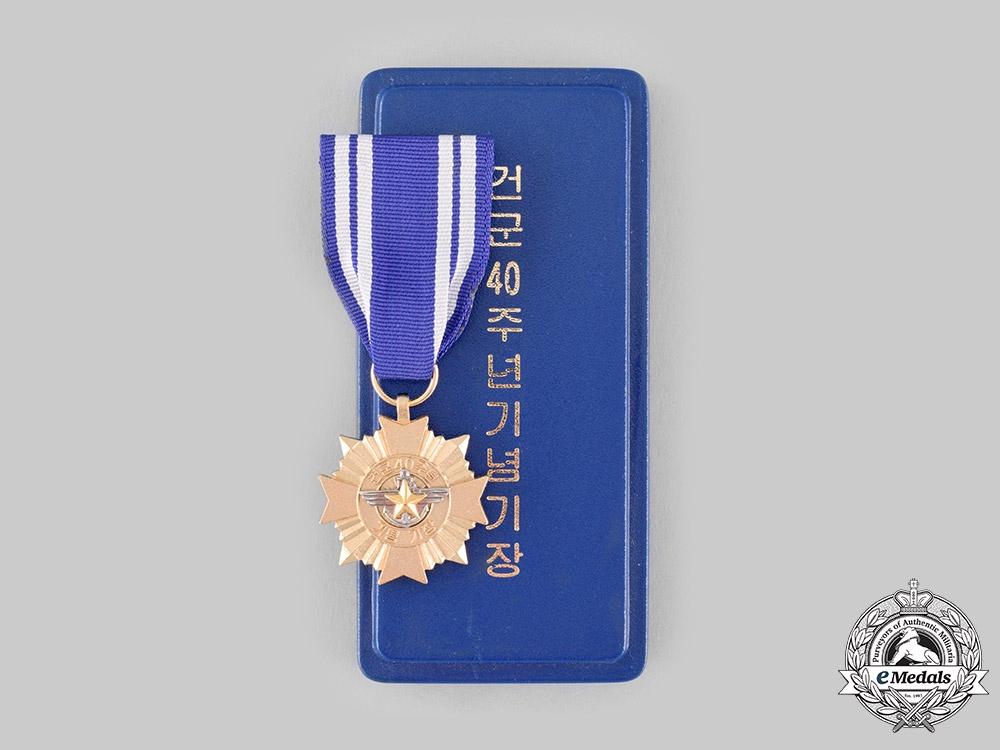 eMedals-Korea, Republic, South Korea. A 40th Anniversary of Republic of Korea Army Medal