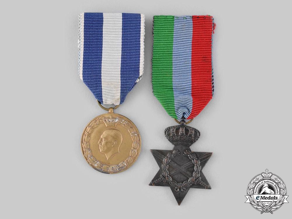 eMedals-Greece, Kingdom. Two Second War Medals