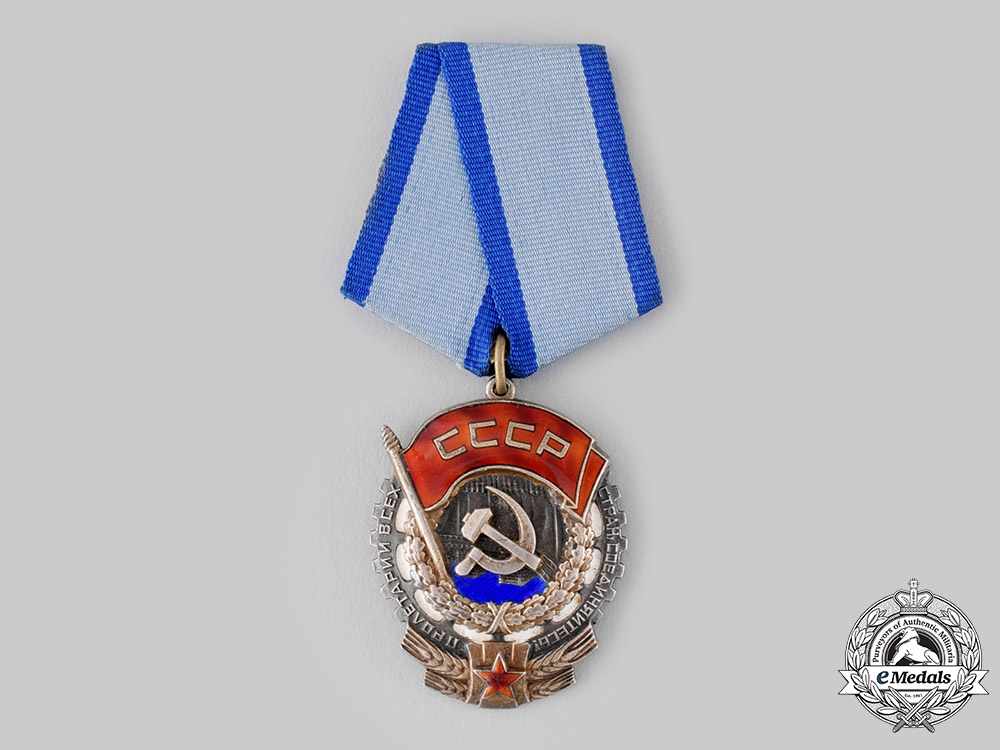 eMedals-Russia, Soviet Union. An Order of the Red Banner of Labour, Type V