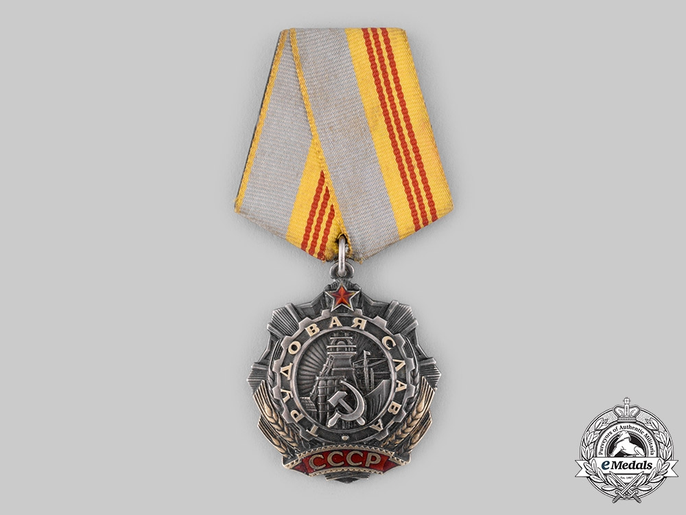 eMedals-Russia, Soviet Union. An Order of Labour Glory, III Class, c.1975