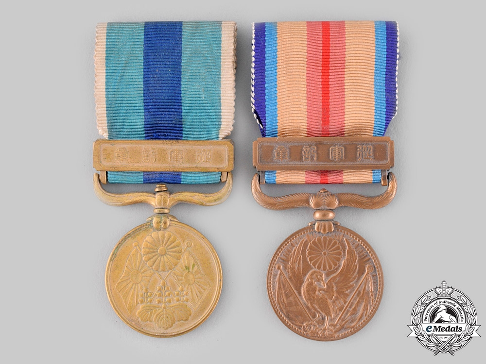 eMedals-Japan, Empire. Two War Medals