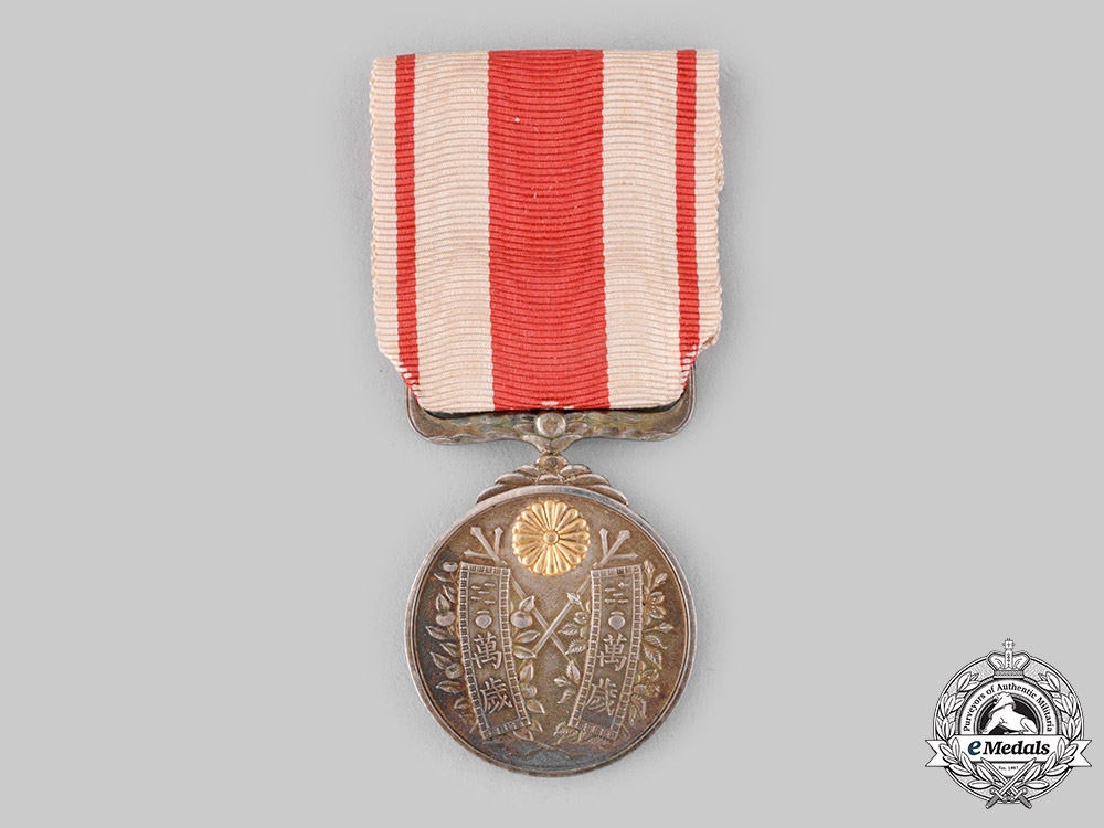eMedals-Japan, Empire. A Taisho Enthronement Commemorative Medal 1915