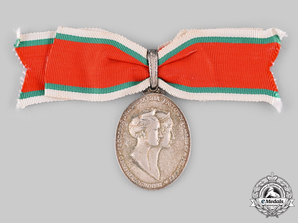 eMedals-Saxe-Weimar and Eisenach, Grand Duchy. A Decoration of Merit for Women in Wartime,c.1918