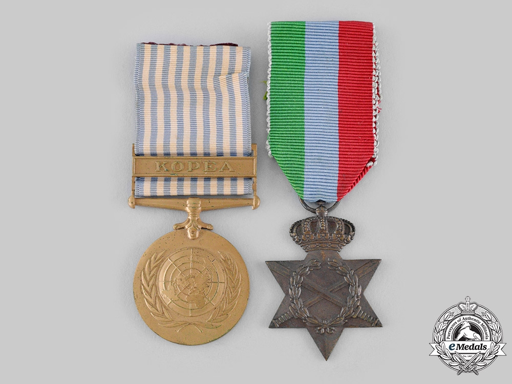 eMedals-Greece, Kingdom. Two Awards & Decorations