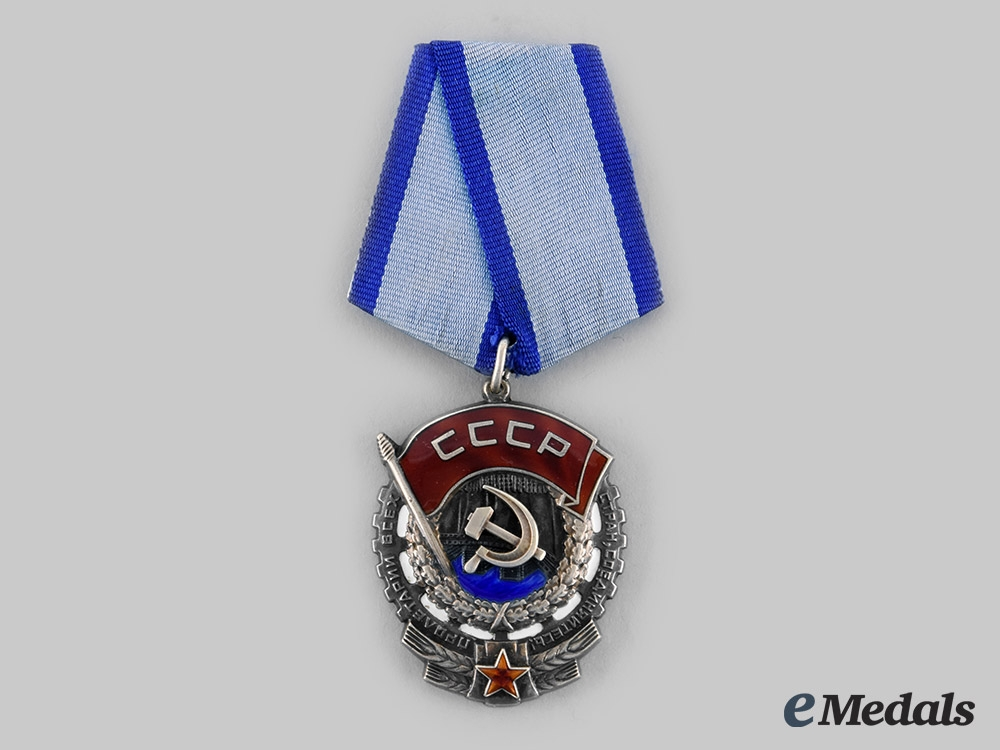 eMedals-Russia, Soviet Union. An Order of the Red Banner of Labour, Type VI