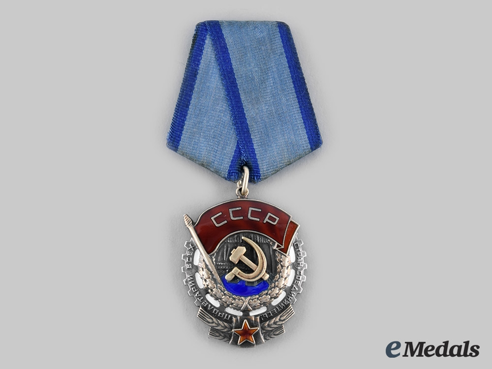 eMedals-Russia, Soviet Union. Order of the Red Banner of Labour, Type VI