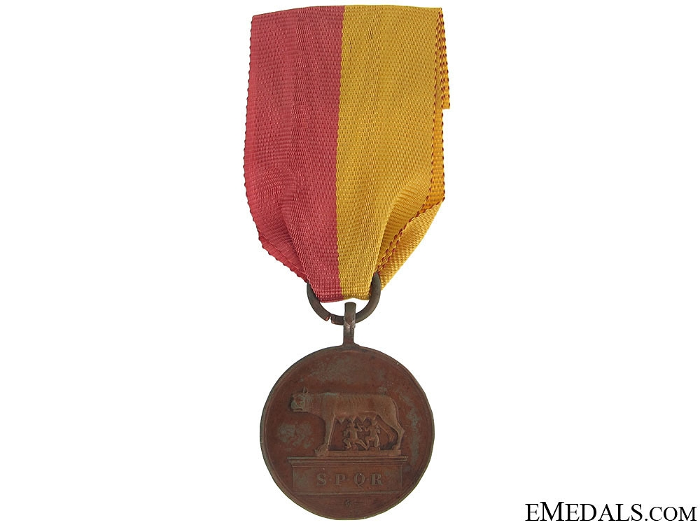 eMedals-City of Rome Merit Medal