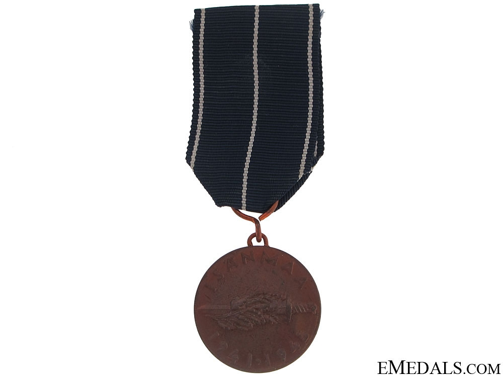 eMedals-Commemorative Medal for the Continuation War