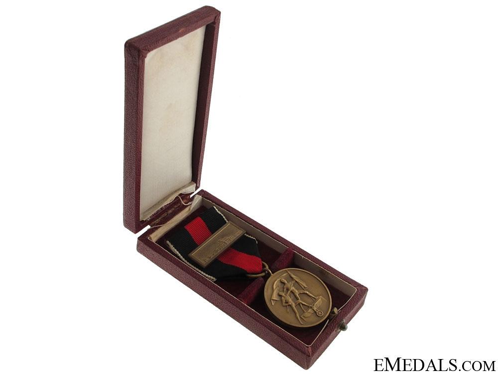eMedals-Commemorative Medal October 1. 1938