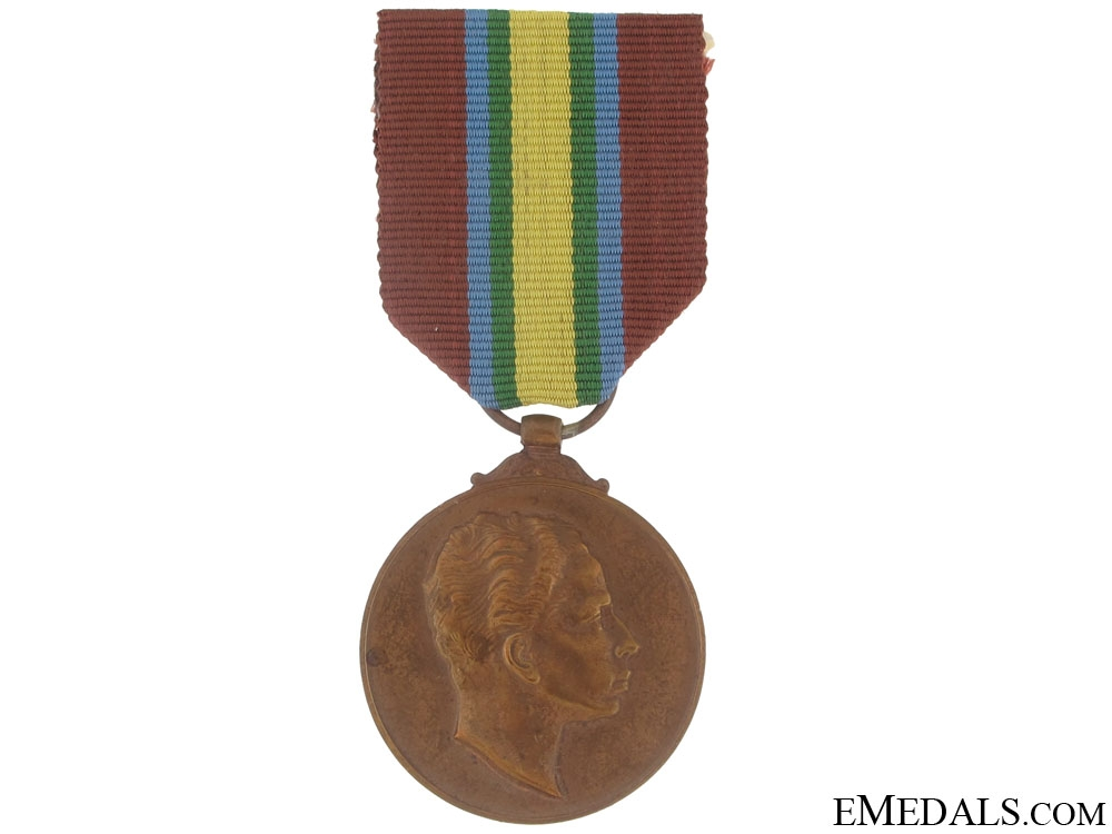 eMedals-Iraq, Coronation Medal of King Faisal II, 1953
