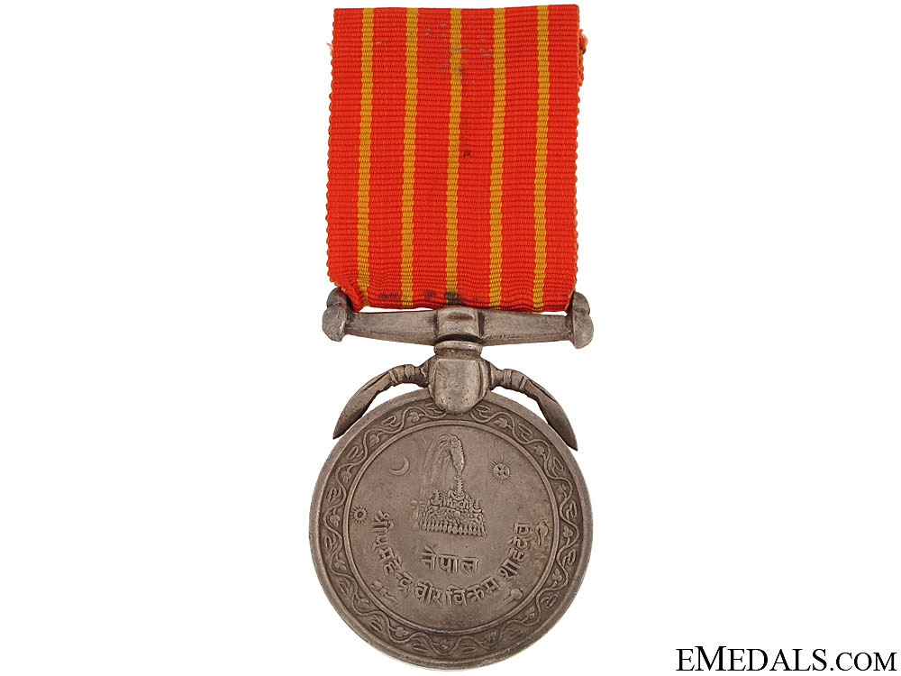 eMedals-Coronation Medal of King Mahendra