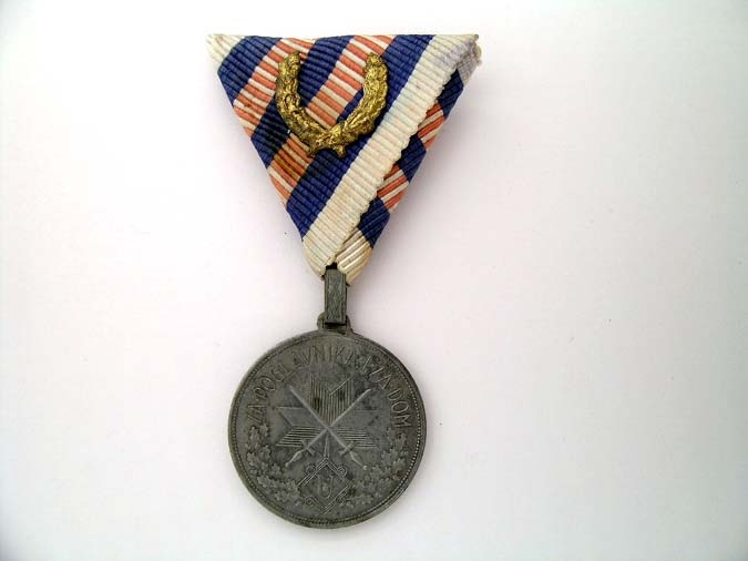 eMedals-Iron Wound Medal WWII