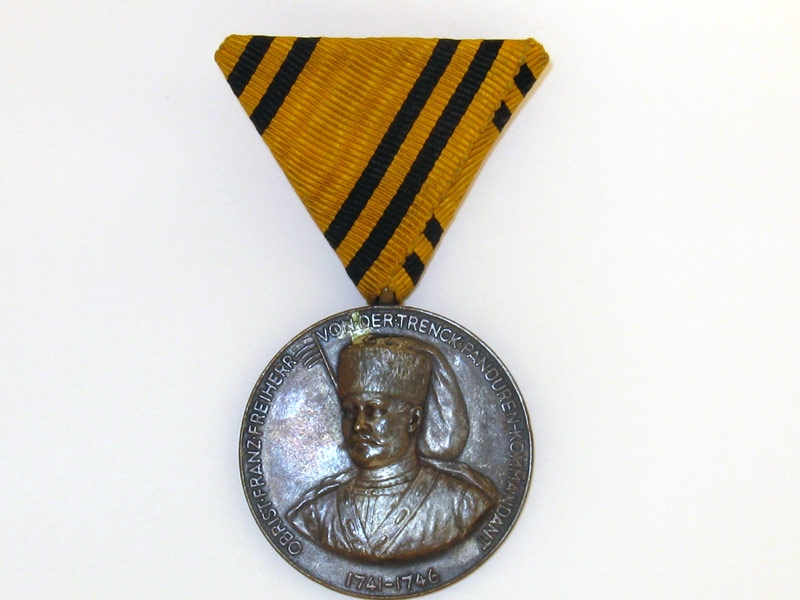 eMedals-Commemorative medal of Zagreb's