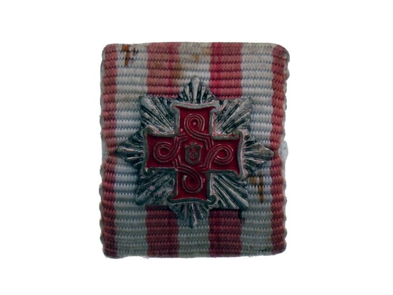 eMedals-Order of Merit Miniature