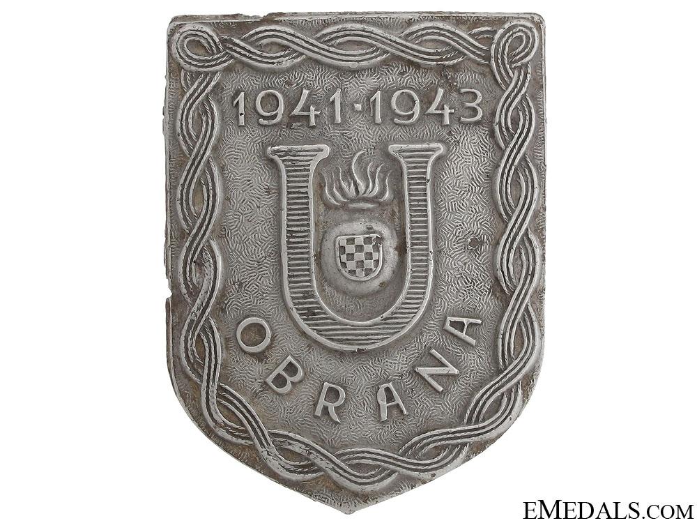"""eMedals-Croatian """"Obrana"""" (Defence) Badge"""