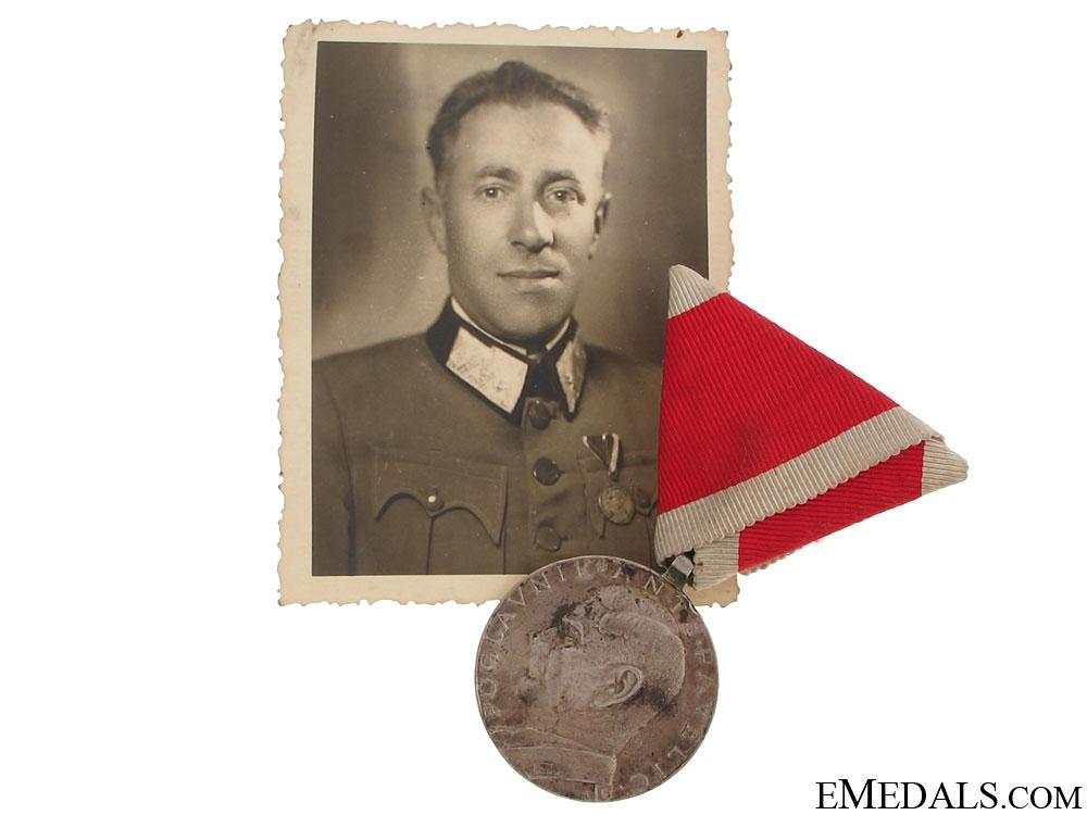 eMedals-Croatian Medal & Photo