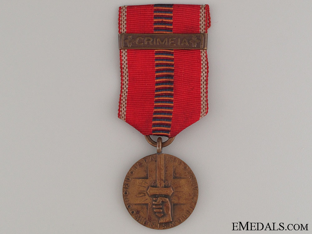eMedals-Crusade Against Communism Medal, 1941