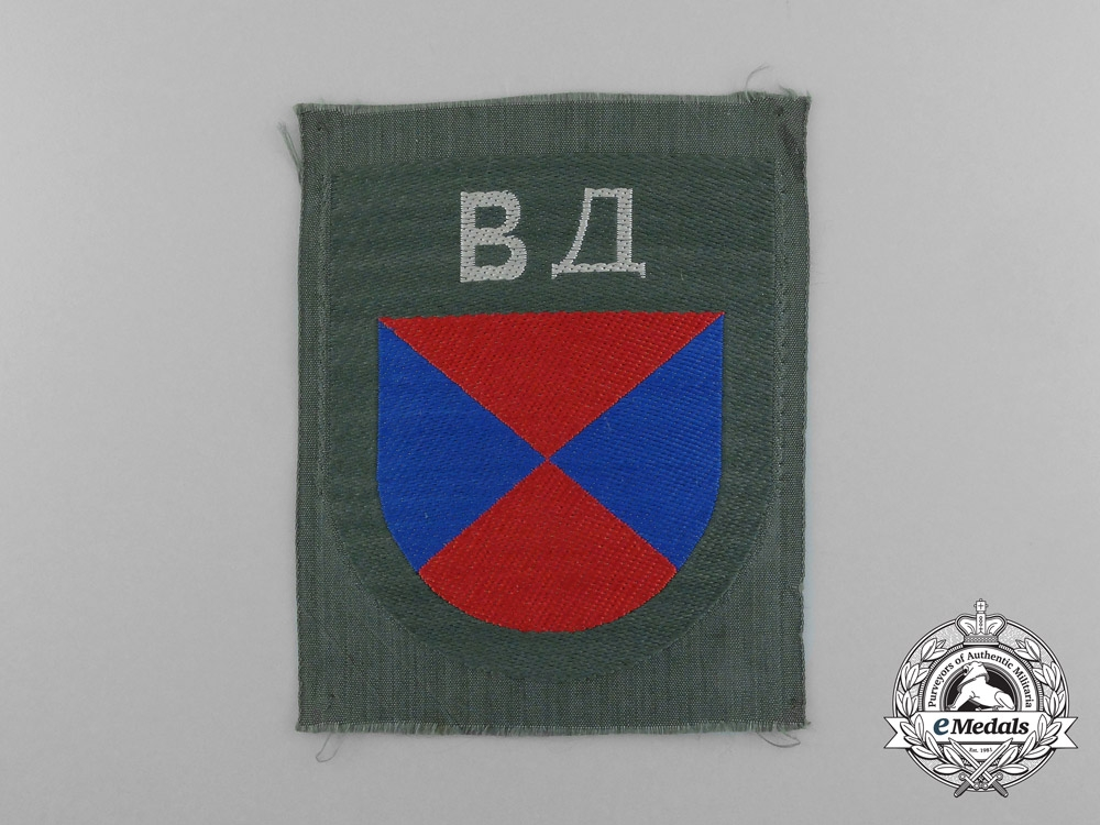 eMedals-A Mint Don Cossack Volunteer Sleeve Patch