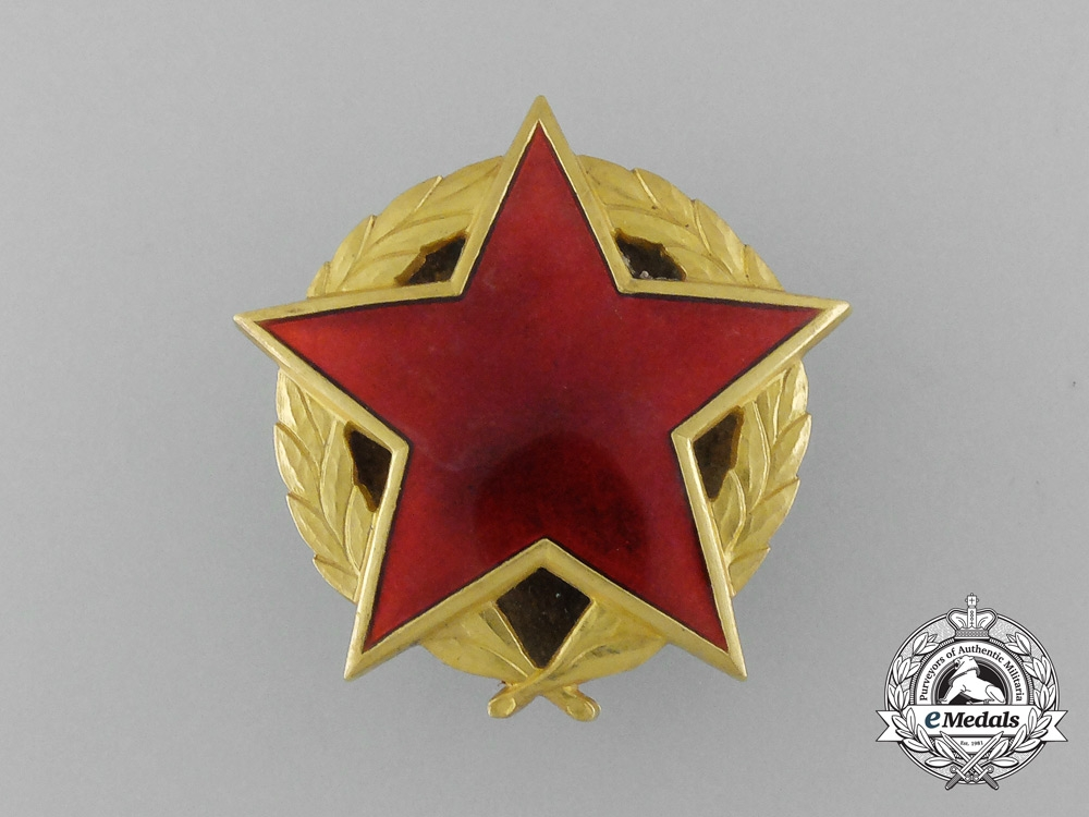 eMedals-A Socialist Yugoslavian Order of the Partisan Star in Gold