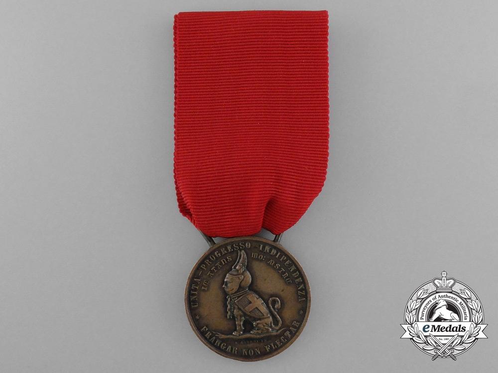 eMedals-Independence Medal 1884