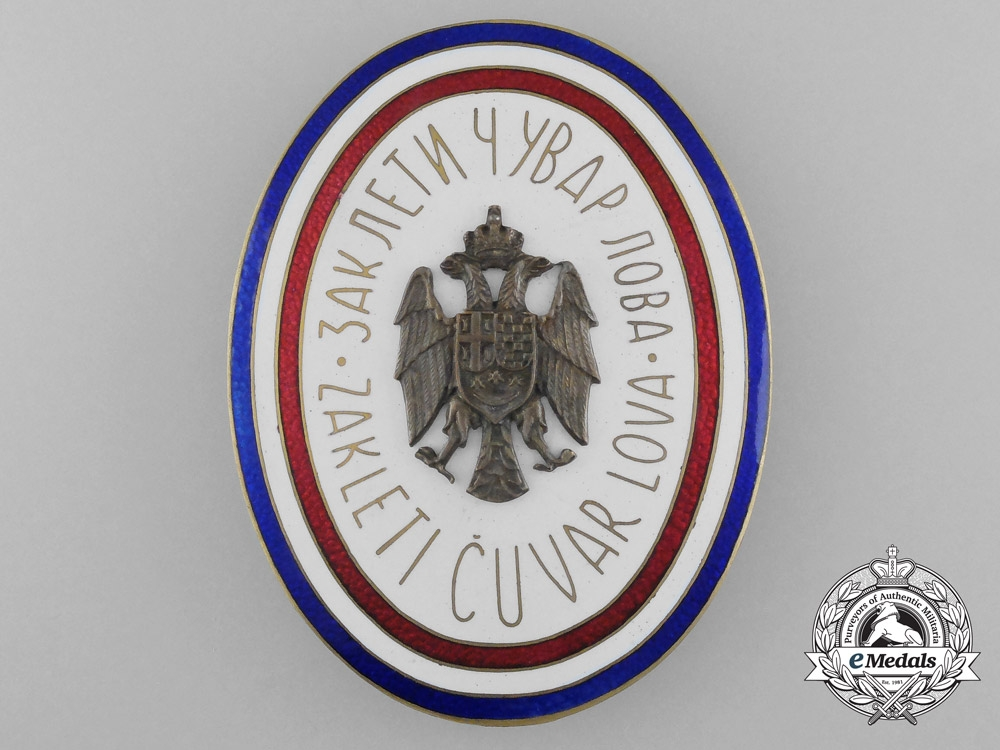 eMedals-Yugoslavia, Kingdom. A Badge of the Sworn Game Warden, by Knaus, Zagreb