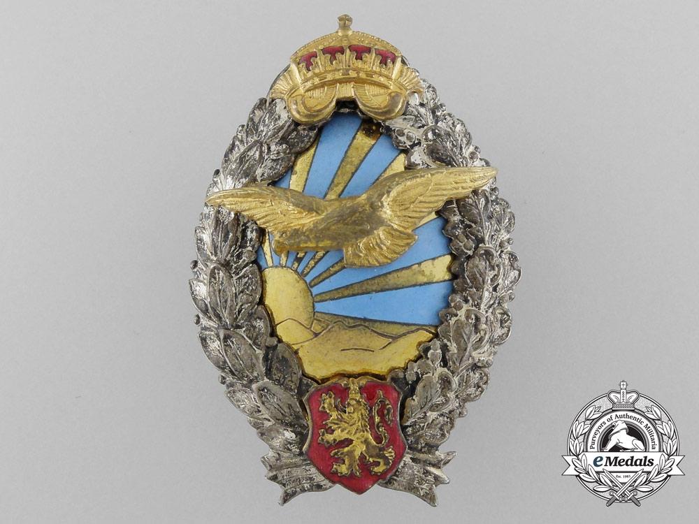 eMedals-A Second War Bulgarian Pilot's Badge