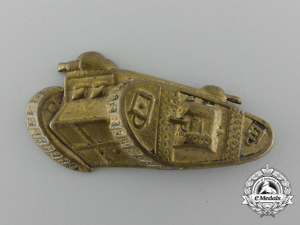 eMedals-A Very Scarce Spanish Republican Army Armored Units Crew Breast Badge